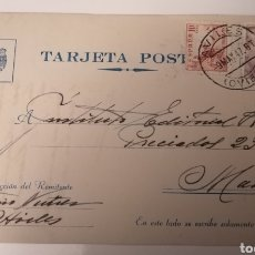 Postales: AVILES. ASTURIAS. LA ESPERANZA. LIBRERIA A. NUÑEZ. POSTAL A MADRID. 1947. Lote 253952945