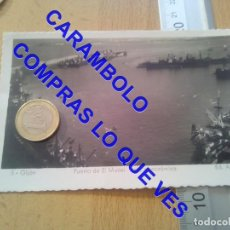 Postales: GIJON PUERTO DE EL MUSEL 5 VISTA PANORAMICA ARRIBAS POSTAL PST4. Lote 257329000