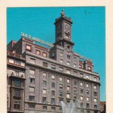 Cartes Postales: POSTAL PLAZA DEL GENERALISIMO. CAJA DE AHORROS DE ASTURIAS. OVIEDO (1974). Lote 258059840