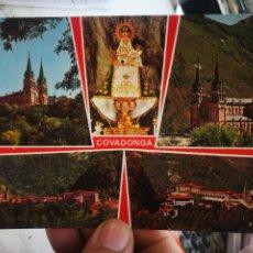 Postales: POSTAL COVADONGA ASTURIAS LA SANTONA Y VARIAS VISTAS DE LA BASÍLICA N 24 GARCIA GARRABELLA S/C. Lote 261582000