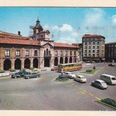 Cartes Postales: POSTAL PLAZA MAYOR Y AYUNTAMIENTO. AVILES (1971). Lote 262649605