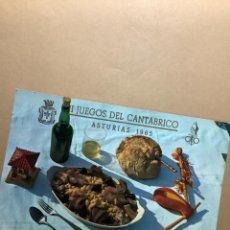Postales: POSTAL JUEGOS DEL CANTÁBRICO 1965. ASTURIAS. Lote 262650770