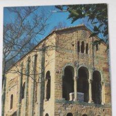 Postales: POSTAL 1 OVIEDO. SANTA MARIA DE NARANCO, SIGLO IX. MONUMENTO NACIONAL. Lote 264758874