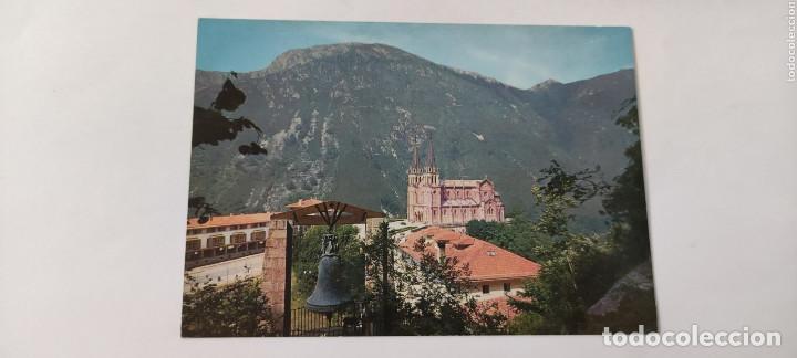POSTAL 9 COVADONGA BASÍLICA (Postales - España - Asturias Moderna (desde 1.940))