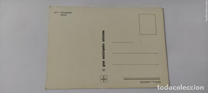 Postales: POSTAL 9 COVADONGA BASÍLICA - Foto 2 - 264760674