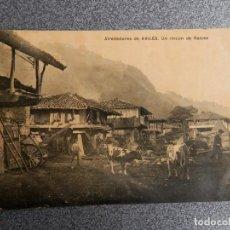 Postales: AVILÉS ASTURIAS - UN RINCÓN DE RAÍCES POSTAL ANTIGUA. Lote 267543014