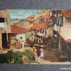 Postales: CUDILLERO ASTURIAS - RARA Y BONITA POSTAL ANTIGUA CALLE DE SAN JOSÉ. Lote 267546189