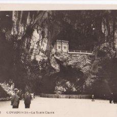 Cartes Postales: COVADONGA LA SANTA CUEVA. ED. FOTO ROISIN Nº 3. CIRCULADA. Lote 268159099
