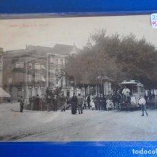 Postales: (PS-65676)POSTAL DE GIJON-PLAZA DE SAN MIGUEL.EDICION BENIGNO FERNANDEZ. Lote 269249978