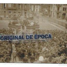 Postales: (PS-65741)POSTAL FOTOGRAFICA DE POBLA DE LAVIANA. Lote 269586623