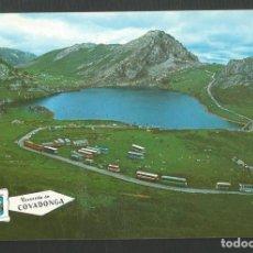 Postales: POSTAL SIN CIRCULAR COVADONGA 16125 ASTURIAS EDITA PERGAMINO. Lote 276562433