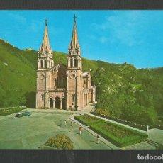 Postales: POSTAL SIN CIRCULAR COVADONGA 61 ASTURIAS EDITA ARRIBAS. Lote 276562543