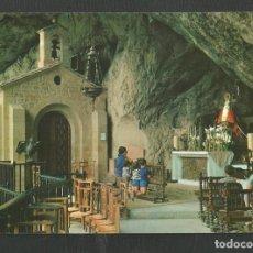 Postales: POSTAL SIN CIRCULAR COVADONGA 407 ASTURIAS EDITA ALCE. Lote 276562753