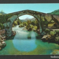 Postales: POSTAL SIN CIRCULAR CANGAS DE ONIS 104 ASTURIAS EDITA ALARDE. Lote 276563138