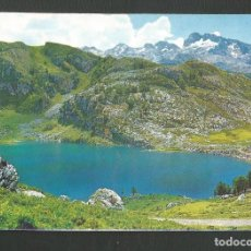 Postales: POSTAL SIN CIRCULAR COVADONGA 2001 ASTURIAS EDITA ARRIBAS. Lote 276563593