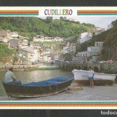 Postales: POSTAL ESCRITA PERO NO CIRCULADA CUDILLERO 12 ASTURIAS EDITA ARRIBAS. Lote 276563998