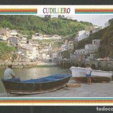 Postales: POSTAL ESCRITA PERO NO CIRCULADA CUDILLERO 12 ASTURIAS EDITA ARRIBAS. Lote 276564113