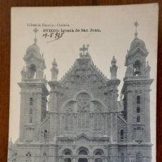 Postales: POSTAL OVIEDO. IGLESIA DE SAN JUAN. HAUSER Y MENET.- CIRCULADA 1925. Lote 276911048