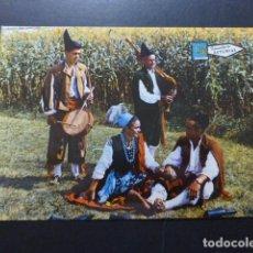 Postales: ASTURIAS TIPICA GAITERO. Lote 277656863