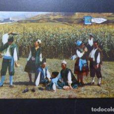 Postales: ASTURIAS TIPICA. Lote 277656893