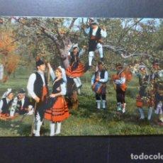 Postales: ASTURIAS TIPICA. Lote 277656923