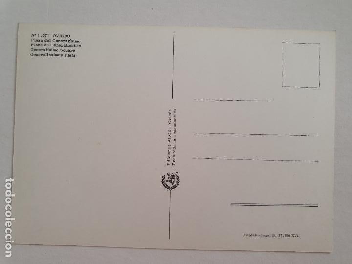 Postales: OVIEDO - PLAZA DEL GENERALÍSIMO - GUARDIA MUNICIPAL - SEAT 850 - MINI MORRIS - LAXC - P57944 - Foto 2 - 278297223