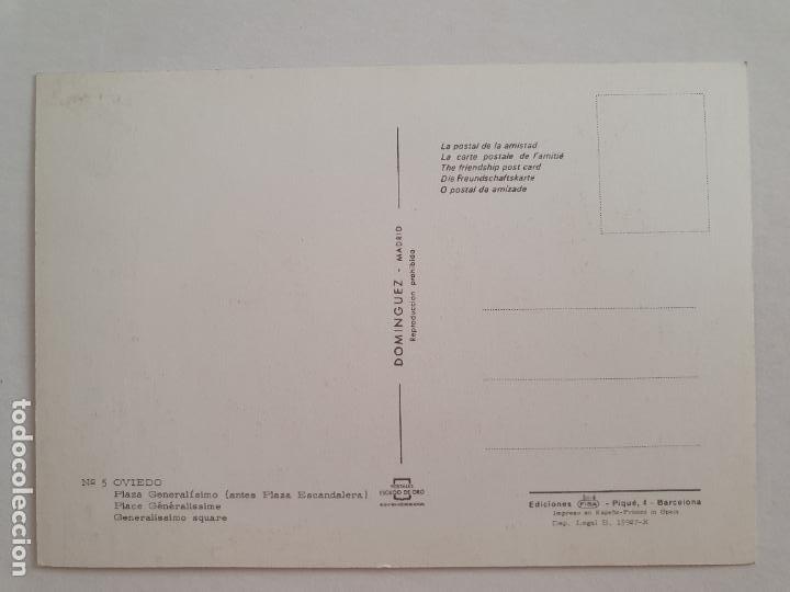 Postales: OVIEDO - PLAZA DEL GENERALÍSIMO - LAXC - P57949 - Foto 2 - 278297353