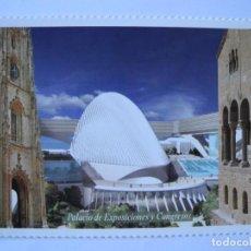 Postales: OVIEDO. PALACIO DE EXPOSICIONES Y CONGRESOS. NUEVA. Lote 278319783
