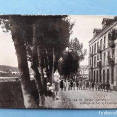 Postales: VILLA DE NAVIA. COLEGIO SANTO DOMINGO.. Lote 278383593