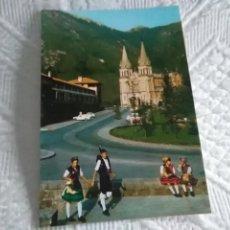 Postales: POSTAL DE ASTURIAS COVADONGA BASÍLICA. Lote 278506028