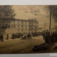 Postales: POSTAL DE GIJON DEL AÑO 1919.NUEVA. Lote 282553748