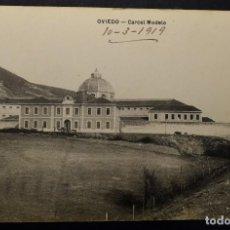 Postales: POSTAL DE OVIEDO DEL AÑO 1919.NUEVA. Lote 282572943