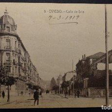 Postales: POSTAL DE OVIEDO DEL AÑO 1919.NUEVA.CALLE URIA. Lote 282574713