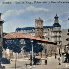 Cartoline: OVIEDO. PLAZA DE RIEGO ,UNIVERSIDAD Y BANCO ASTURIANO. COLOREADA. Lote 286172583