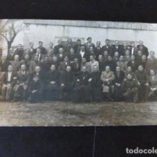 Postales: GIJON ASTURIAS GRUPO CON EL ARZOBISPO MANUEL ARCE POSTAL FOTOGRAFICA 1941 LA KARABA FOTOGRAFO DIAZ. Lote 287375733