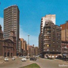 Cartes Postales: GIJON, CALLE ALVAREZ GARAYA – EDICIONES ARRIBAS Nº106 – S/C. Lote 288206938