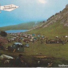 Postales: COVADONGA, ROMERIA EN LOS LAGOS – EUROEDICIONES 426 – CIRCULADA. Lote 288208133
