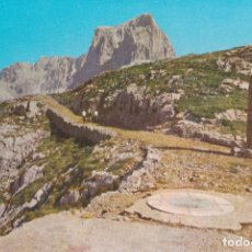 Postales: PICOS DE EUROPA, ESPINAMA DESDE EL MIRADOR DEL CABLE - ED.SICILIA Nº573 - S/C. Lote 288208578