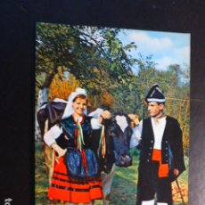 Postales: ASTURIAS FOLKLORE. Lote 289621613