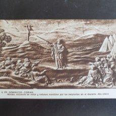 Postales: POSTAL PADRES DOMINICOS DE CORIAS ASTURIAS. Lote 289693948