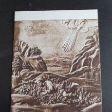 Postales: POSTAL PADRES DOMINICOS DE CORIAS ASTURIAS. Lote 289693993