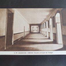 Postales: POSTAL PADRES DOMINICOS DE CORIAS ASTURIAS. Lote 289694198
