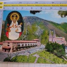 Postales: POSTAL DE ASTURIAS. AÑO 1969. COVADONGA BASÍLICA Y VIRGEN 341 ALCE. 1027. Lote 289875278