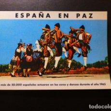 Postales: ASTURIAS BAILE TIPICO ASTURIANO POSTAL 1963 ESPAÑA EN PAZ. Lote 290954508