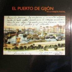Postales: EL PUERTO DE GIJÓN EN LA TARJETA POSTAL. COLECCIÓN MARTÍN CARRASCO. 1ª EDICIÓN DE 2002. LUNWERG.. Lote 293207323