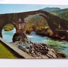 Postales: POSTAL - CANGAS DE ONIS - PUENTE ROMANO. Lote 294855123