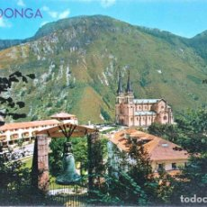 Postales: COVADONGA (ASTURIAS). 2033 VISTA GENERAL. EDICIONES ARRIBAS. NUEVA. COLOR. Lote 294990948
