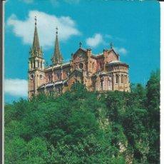 Postales: POSTAL COVADONGA - LA CATEDRAL - ED. ARRIBAS 1961 - NUEVA. Lote 297088713
