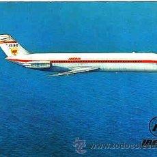 Postales: POSTAL DE COMPAÑIA IBERIA MODELO JET DOUGLAS DC-9. Lote 11270358