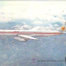 Postales: POSTAL IBERIA JET DOUGLAS SUPER DC-8. Lote 13805659